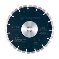Алмазные диски EL35CNB (набор 2 шт) для резчика Husqvarna Cut-n-break (бетон/абразив)