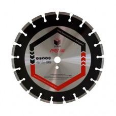 Диск алмазный Asphalt Pro Line d 350 мм (асфальт)